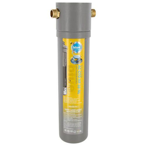 Bluefilters NewLine alsó mosogató vízszűrő alternatívája a Carbonit Vario-nak